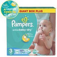 Подгузники Pampers Active Baby-Dry Midi 4-9 кг, Малая Мега 126 шт (4015400737230)