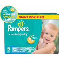 Подгузники Pampers Active Baby-Dry Junior 11-18 кг, Малая Мега 87 шт (4015400737353)