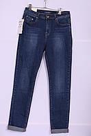 Женские джинсы больших размеров оптом и в розницу ( код 9823) 32-42 размеры