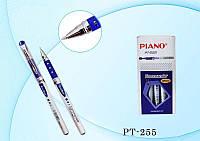 Ручка масляная Piano PT-255 (синяя)
