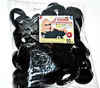 Черные резинки для волос в упаковке