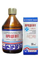 Продевит – комплекс витаминов, для инъекций, 10 мл
