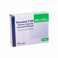 Вальсакор Н 160 - Артериальная гипертензия - таб. в/о 160 мг/12,5 мг № 28