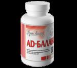 """Арт-Лайф """"Ад Баланс""""-для профилактики и лечения в составе комплексной терапии гипертонической болезни (60 капс"""