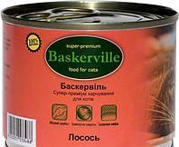 Консервы Баскервиль для кошек, лосось, 200 г Bas013
