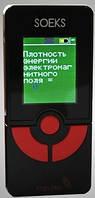 """Индикатор электромагнитных полей """"Импульс"""" СОЭКС"""