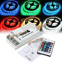 24 ключей RGB LED полоса звук музыки 3 канала IR Пульт дистанционного управления диммер DC12-24V