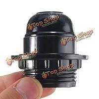 E27 Винт эс нижняя крышка ретро Урожай черный свет лампы держатель лампы кулон гнездо