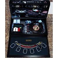 Портативное казино 4в1 w9098