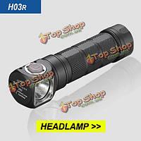 Skilhunt H03R CREE хт-l2 1200LM многоуровневый EDC LED фонарик налобный