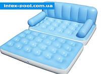 Раскладной надувной диван-трансформер Bestway 75039 (уцененный товар)