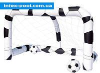 Надувные ворота для футбола BestWay 52058