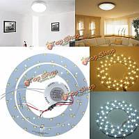 27w 5730 SMD LED круги двойные панели кольцевой плафоны платы лампы