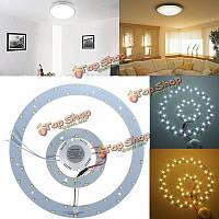 25w 5730 SMD LED круги двойные панели кольцевой плафоны платы лампы