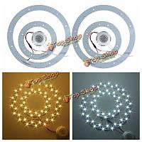 30Вт 5730 SMD LED круги двойные панели кольцевой плафоны платы лампы