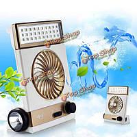 Многофункциональная аккумуляторная LED солнечный свет вентилятор настольная лампа чрезвычайных фонарик
