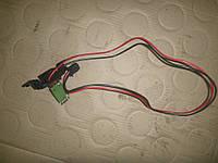 Резистор печки Renault Kangoo II new 08-12 (Рено Кенго 2), 7701068978