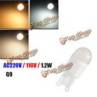 Дроссельные G9 2.5W 230LM керамика LED початка теплый белый натуральный белый свет лампы лампы