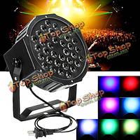 36w LED RGB номинальная светлая партия этап КТВ диско освещения