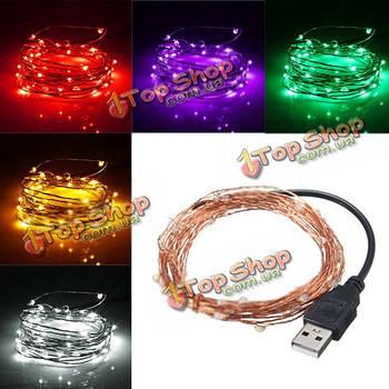5м 50 LED USB медный провод LED строка фея свет для рождества Xmas партии декора