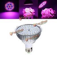 Лампа для растений 25w E27 полный спектр LED