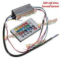 20Вт RGB LED чип свет лампы драйвер питания водонепроницаемый IP66 с дистанционным управлением