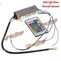 30Вт RGB LED чип свет лампы драйвер питания водонепроницаемый IP66 с дистанционным управлением