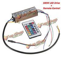 100Вт чип свет лампы драйвер питания водонепроницаемый IP66 с дистанционным управлением