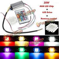 20Вт RGB чип лампочка водонепроницаемый LED драйвер источник питания с пульта дистанционного управления