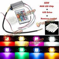 50Вт RGB чип лампочка водонепроницаемый LED драйвер источник питания с пульта дистанционного управления