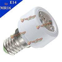 E14 с MR16 базовый держатель гнезда адаптера конвертер для LED лампочками
