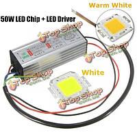 Светодиодный чип SMD 50Вт с водонепроницаемым драйвером 20-40V