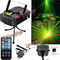 Популярный мини г & г LED проектор лазерного сценического освещения DJ диско клуб рождественская вечеринка