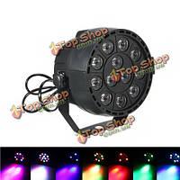 15w RGB LED DMX-512 сценического освещения лазерный проектор стробоскоп партия диско DJ лампы