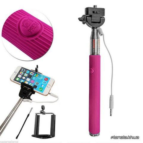 Монопод для селфи Monopod with cable take pole pink