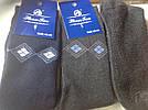 Носки махровые мужские