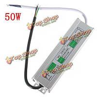 50Вт водонепроницаемый IP67 LED драйвер трансформатор питания AC110В-260В для DC12V