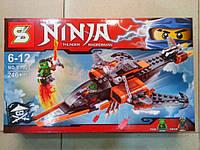 Конструктор Ninja Небесная Акула Аналог LEGO SY528, фото 1
