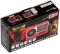 Радиоприемник +USB +Bluetooth 222 +фонарик + акумул