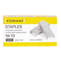 Скобы для степлера 10 Format 47301