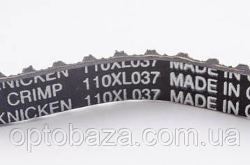 Ремінь 031 130XL для електроінструменту, фото 2