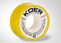ФУМ ЛЕНТА ДЛЯ ГАЗА  (15 m*0.1 mm*12 mm)  желтая  ST-02 KOER