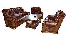 """Новий тримісний диван """"CHEVERNY"""" (208см), фото 3"""