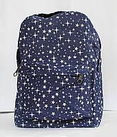 Модный школьный рюкзак в принт звёзды