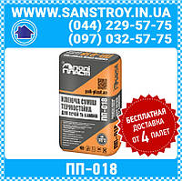 Термостойкий клей для печей и каминов ПП-018 ПолиПласт, 20кг