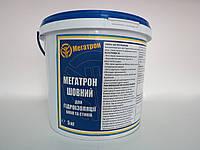 Мегатрон шовний. Гидроизоляция швов, заделка трещин и примыканий в бетонных конструкциях, 15 кг