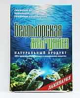 Ламинария Морская капуста 100 грамм