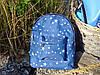 Джинсовый водонепроницаемый рюкзак со звездами
