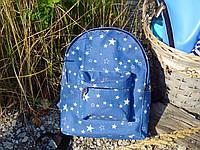 Джинсовый водонепроницаемый рюкзак со звездами, фото 1