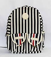 Модный школьный рюкзак в полоску
